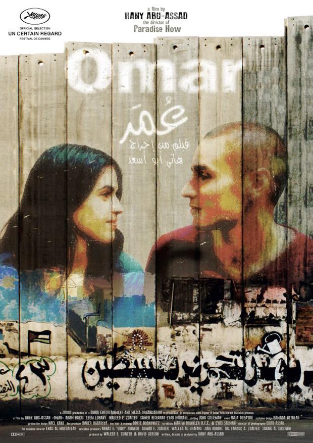 Omar-póster