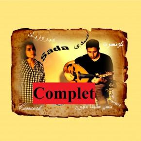 Chansons de fayrouz avec le duo Sada  صدى