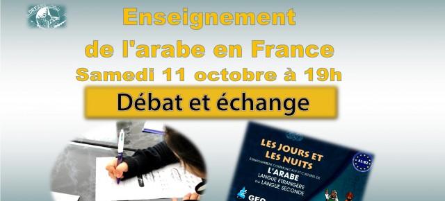 Enseignement  de langue arabe en France