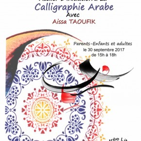 Initiation à la calligraphie arabe