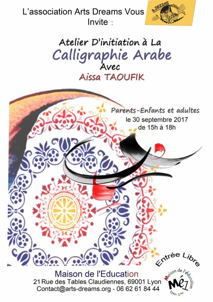 ateliers arabe