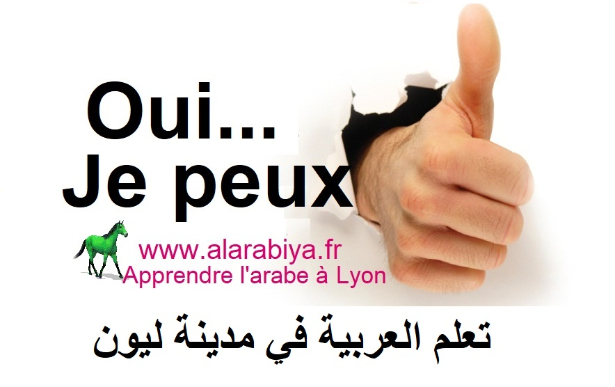 oui je peux arabe+